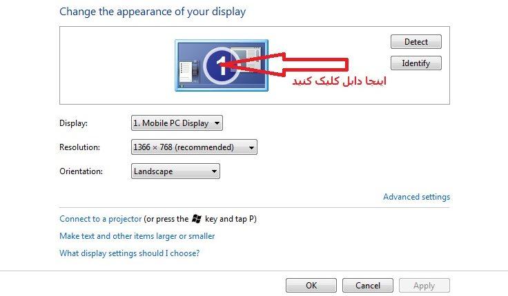 به دست آوردن اطلاعات کارت گرافیک - مشخصات سخت افزاری
